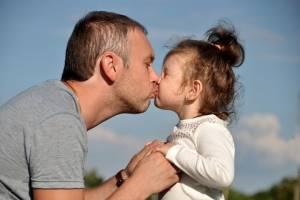 У брянских отцов появился свой праздничный день