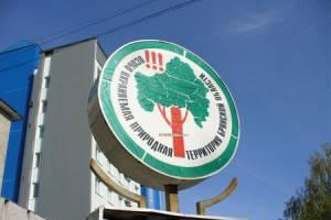 В Брянске на склоне Нижнего Судка построили еще одно офисное здание