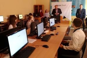 В брянском университете открылся «Яндекс.Лицей»