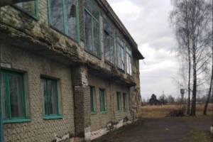 Директора разрушающегося брянского ДК вынудили уйти в «Пятёрочку»