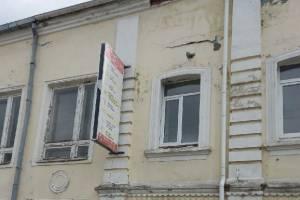 В центе Новозыбкова на головы прохожих посыпалась штукатурка