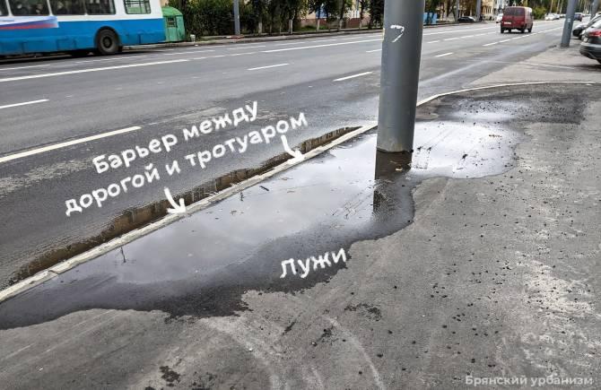 Первое испытание для новой дороги на Ульянова - осень