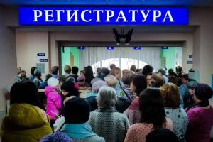 В брянской поликлинике №5 огромной очереди пациентов отказали в приеме