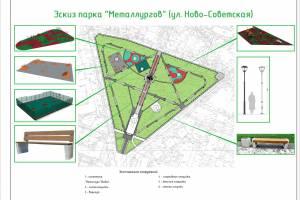 В брянском парке Металлургов появятся летняя эстрада и спортивные площадки