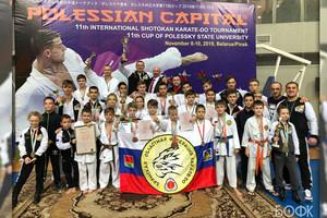 Брянцы завоевали серебро на международном турнире в Белоруссии
