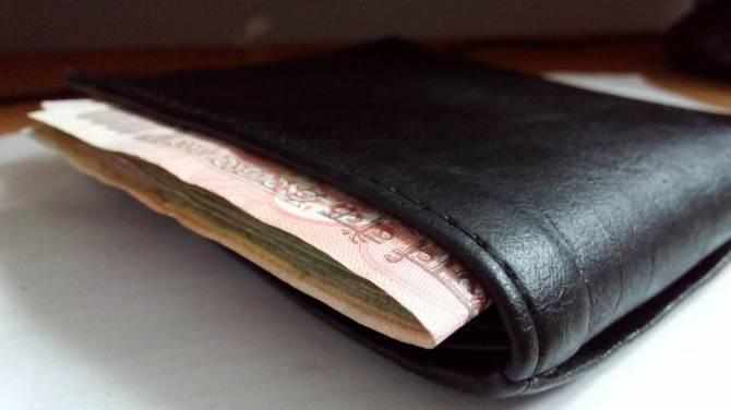 В Брянской области осудят женщину за мошенничество при получении выплат