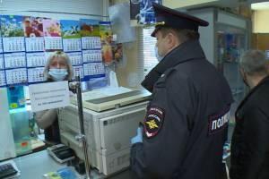 В Брянске повара кафе «Дежавю» поймали без медицинской маски
