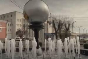В Брянске завершилась масштабная реконструкция сквера у вокзала