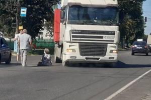 В Брянске на улице произошло ДТП с фурой