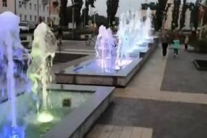В Брянске запустили фонтан перед бывшим заводом «Литий»