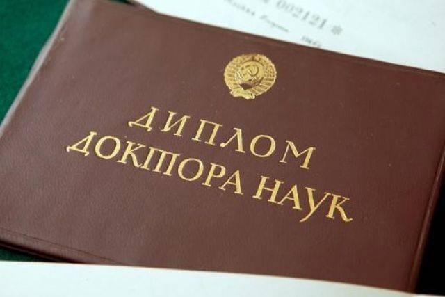 В Брянске трое ученых претендуют на почетные звания