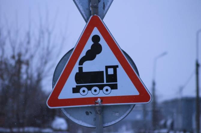 В Белых Берегах лихач чуть не попал под поезд на переезде