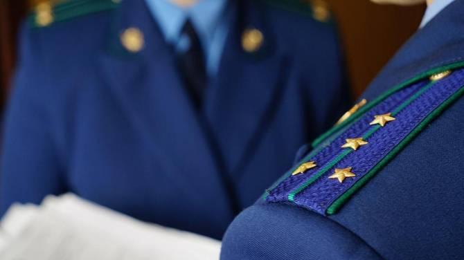 Прокуратура признала опасной дорогу на путепроводе «Брянск-2»
