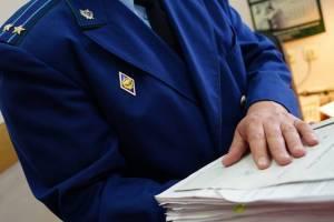 В Злынковском районе прокуратура защитила права работника