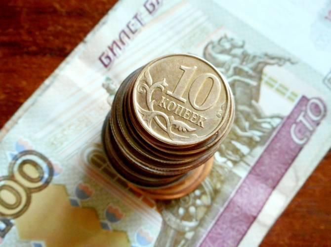 В Брянской области МРОТ увеличится на 592 рубля