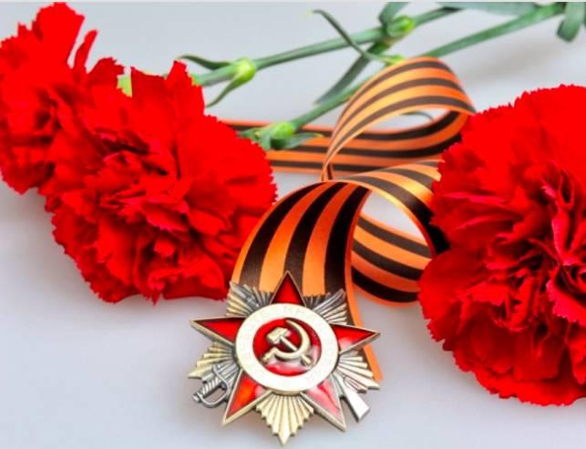 На Брянщине пройдет онлайн-эстафета «Цветок Памяти»