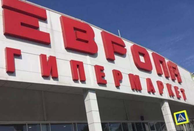 Брянские чиновники поймали в «Европе» двух безмасочников
