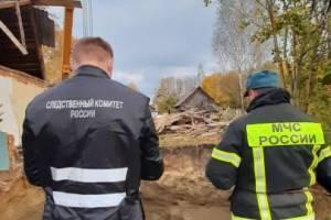Брянские следователи возбудили дело после обрушения дома в Вышкове