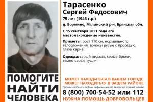 В Брянской области пропал 75-летний пенсионер