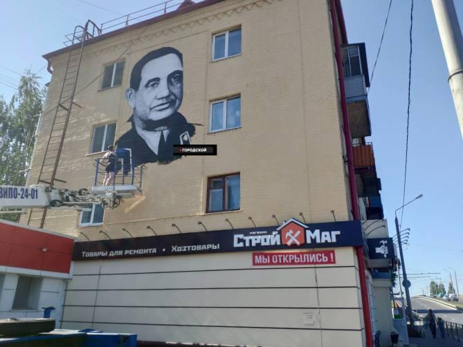 В Брянске на Володарке появится портрет Бориса Афанасьева