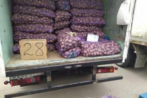 В Брянске картофель за год подорожал в два раза