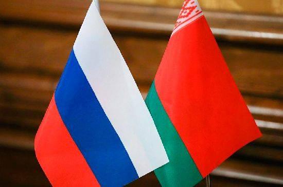 Брянск готовится принять очередной международный форум