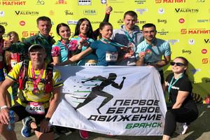 Брянские бегуны отличились на марафоне в Сочи