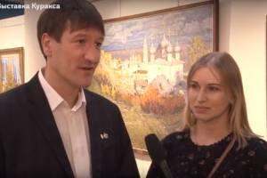 В Брянске открылась передвижная выставка живописи «Против течения»