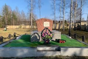 В Брянске почтили память погибших узников концлагеря «Дулаг-142»