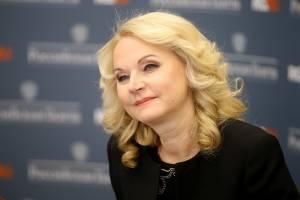 Голикова похвалила Брянскую область за активную запись на вакцинацию от covid-19