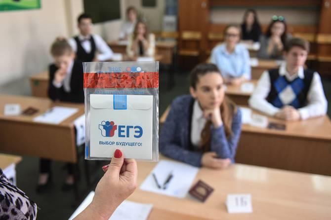 Более 1,1 тысячи брянских выпускников написали ЕГЭ по биологии