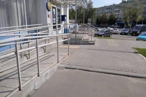 Недоступная брянская среда: бессмысленный пандус к почте и банку