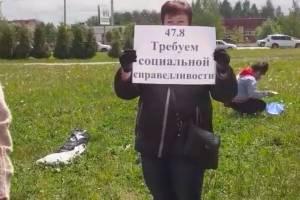 В Брянске торговцы рынка потребовали признать их жертвами коронавируса