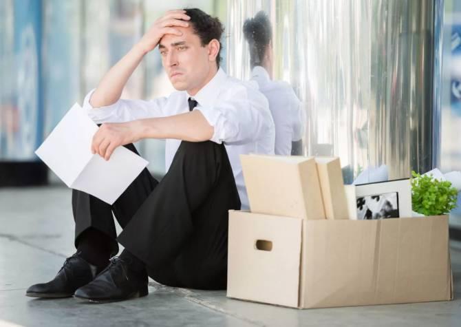 Уровень безработицы в Брянской области не дотягивает до общероссийского