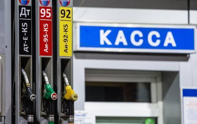 В Брянской области подорожал бензин