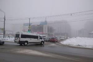 На Брянск вечером опустился густой туман