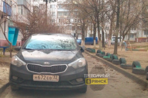 В Брянске водитель «Киа» заблокировал выезд со двора многоэтажки