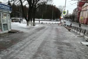 В Клинцах центр города превратился в каток
