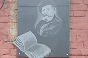 В Стеклянной Радице увековечили память Валентина Динабургского