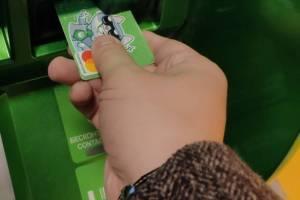 Житель Новозыбкова украл у друга банковскую карту