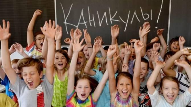 В Брянской области школьников отправили на каникулы с 20 марта