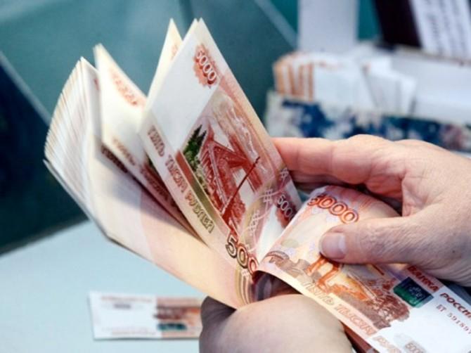 Брянцы держат на вкладах в банках более 118 млрд рублей