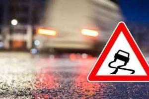 Брянский водителей предупредили о метели и гололедице