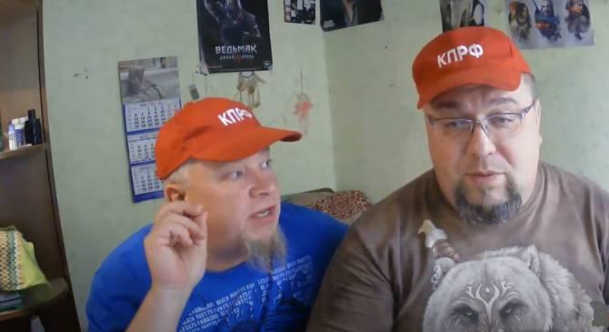 Брянские коммунисты лишили Куприянова и Малюту партийных билетов