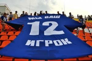 Брянских болельщиков «Динамо» похвалили за культурное поведение