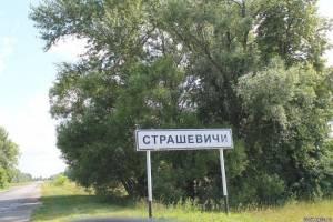Жителей села Страшевичи напоили водой с привкусом железа