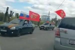 В Новозыбкове прошел автопробег в честь Дня Победы