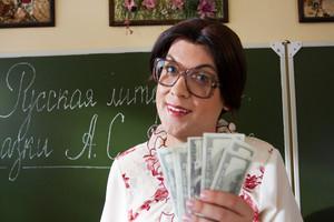 Факты поборов в гимназии №3 Брянска подтвердила прокуратура