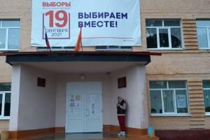 На брянском УИК объяснили чужую подпись в списках: «Ну просто ошибка»