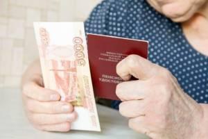 Брянские приставы оставили инвалида без пенсии